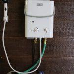 Přenosní ohřívač vody bez nádrže